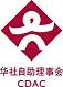 Chinese development assistance council logo