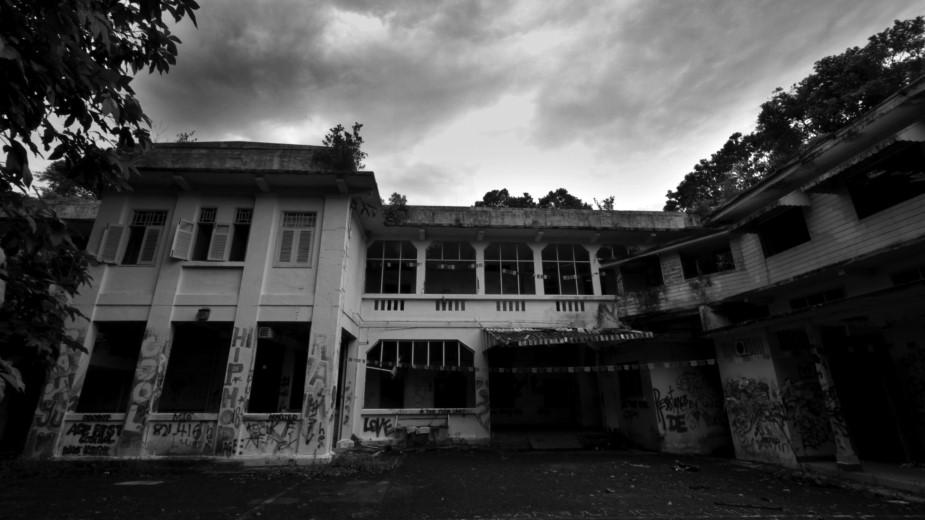 Haunted Changi - Infocomm Media Development Authority