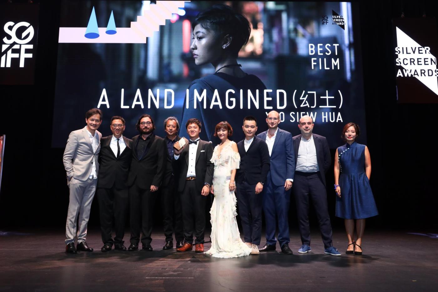 Cast and crew of A Land Imagined at SGIFF Silver Screen Awards