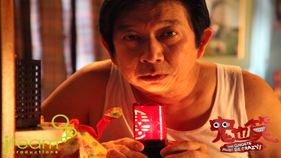 the ghost must be crazy singapore movie