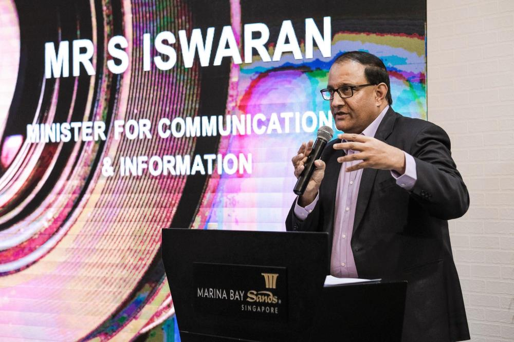 Minister for Communications and Information S Iswaran announcing the Skills Framework for Media init