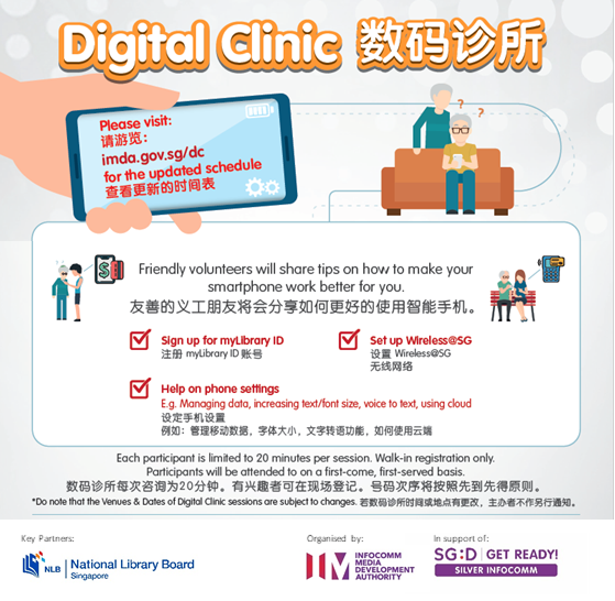 Digital Clinic Banner