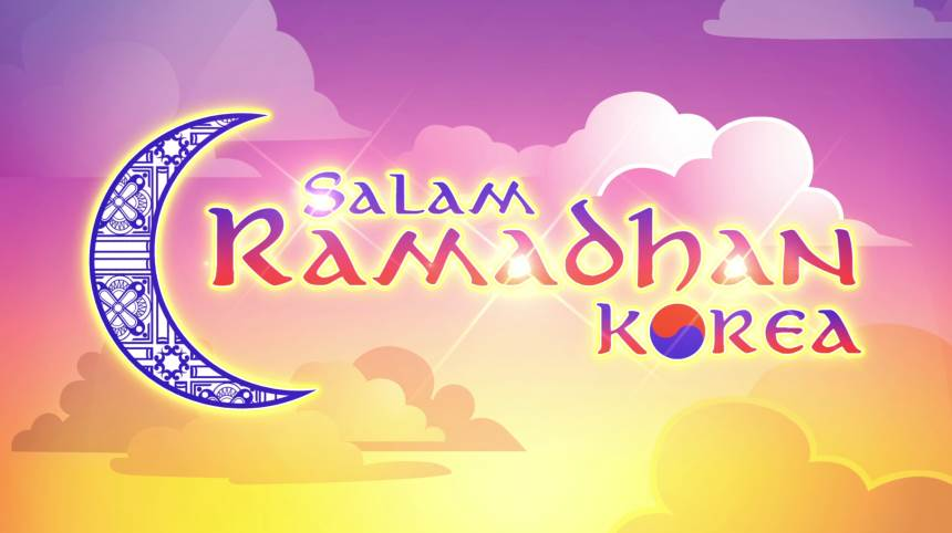 Screengrab from Salam Ramadhan Korea